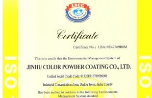 Certificado /Informe de Prueba