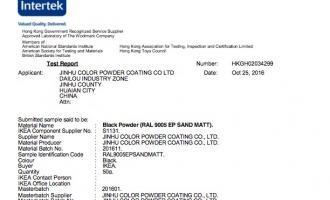 IKEA Informe de prueba de organoestaño
