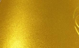 super oro -UPHG5000