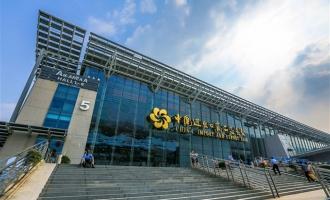 Exposición de Importación y Exportación de China
