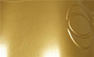 Metallic Gold -EBPG81402