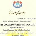 Certificate/Test Report