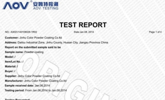 RoHS Pb-free Test Report