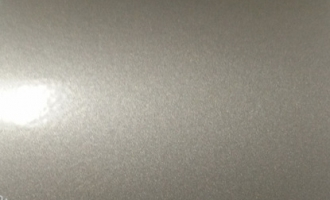 Aluminum Silver -QHG81001  powder paint