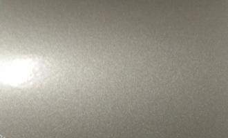 Aluminum Silver -QHG81001