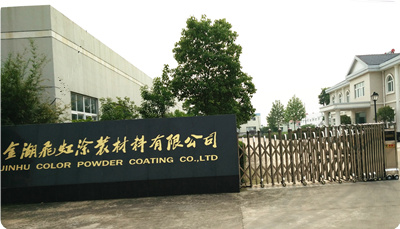powder coating factory profile