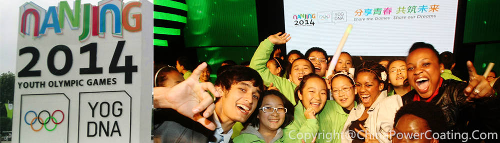 Nanjing 2014 Youth Olympic Games