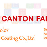 Canton Fair-powder coating exhibtion