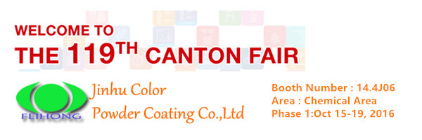 Canton Fair-powder coating exhibtion