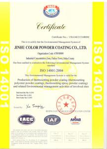 powder coating certificate ISO140012004-powder-coating