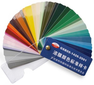 national standard color card GSB05-1426-2001