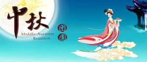 china mid autumn festival