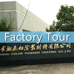 powder coating paint factory