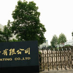 Powder Coating Factory,Powder Paint Factory