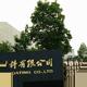 powder coating china manufacturer