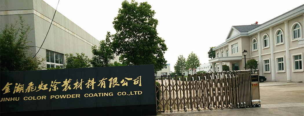 <blockquote><h3>Welcome to FEIHONG Powder Coating Factory</h3>Warmly welcome to our factory-China professional powder paint manufacture,taking a visit will ensure you understand us very well.</blockquote>