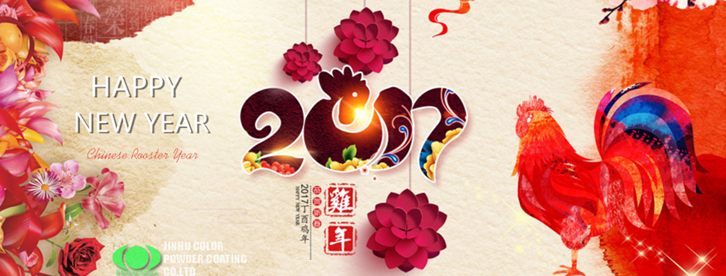 <blockquote><h3>Chinese New Year 2017 holiday is drawing near !!</h3>2017 Chinese New Year will fall on January 28. It is the Year of the Rooster according to Chinese zodiac.</blockquote>
