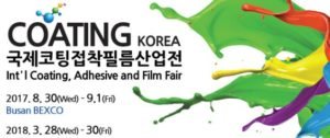 Coating Korea Exhibition