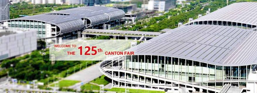 125th canton fair